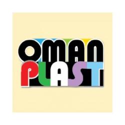 2018年阿曼国际塑料橡胶化工工业展览会
