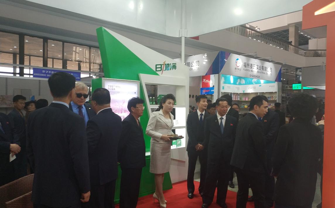 2020年朝鮮平壤輕工業品及家庭用品展覽會