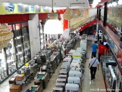 2018深圳国际厨具展览会