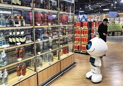 2019中國(北京)國際智能超市展覽會