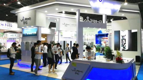2018第十届上海大健康产业博览会