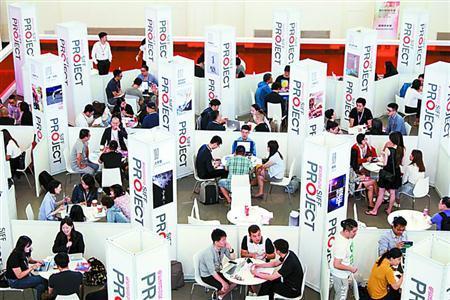 2018上海第27届国际创业投资连锁加盟展览会