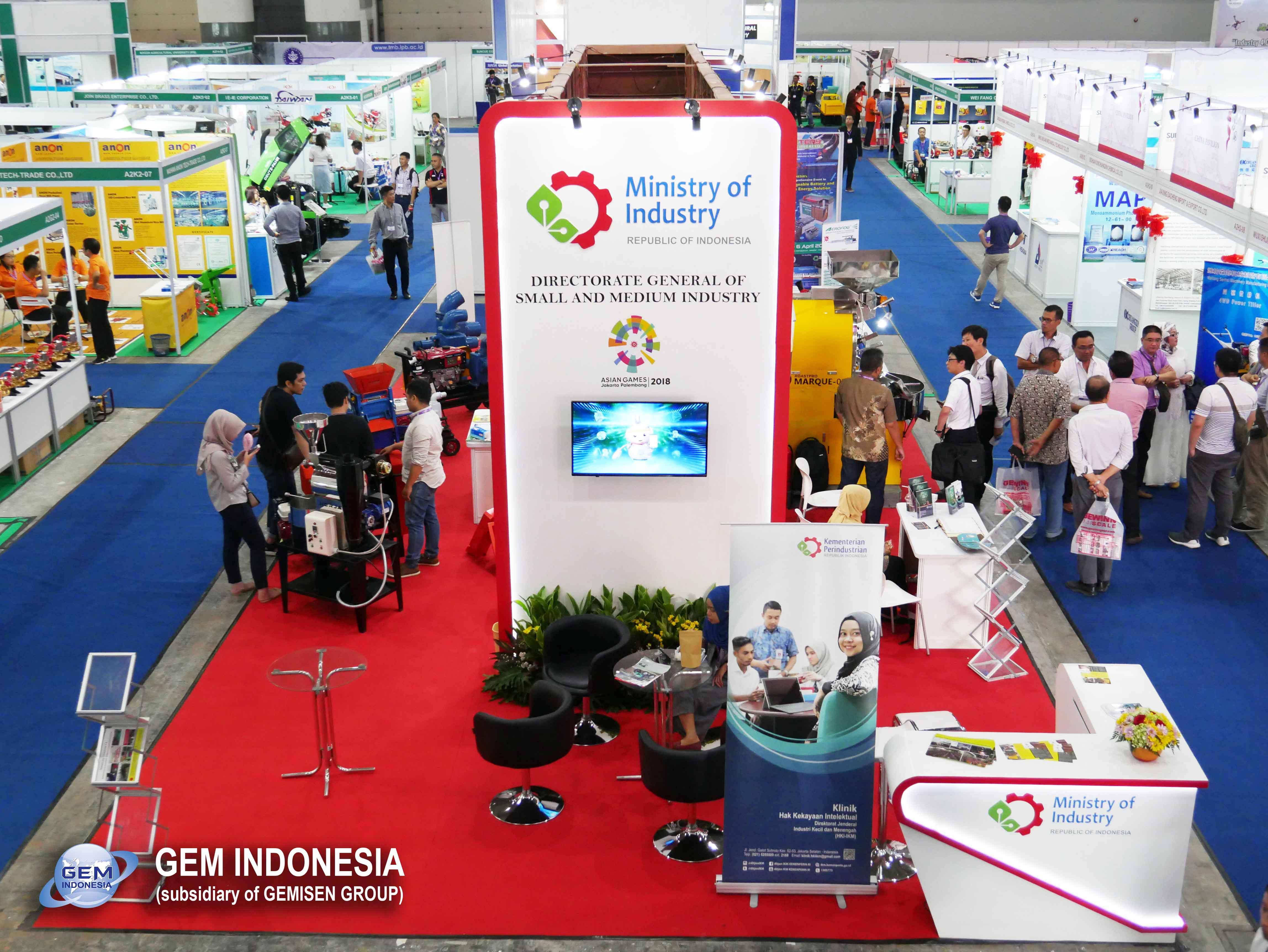 2019年印尼国际农业机械设备、技术及服务展