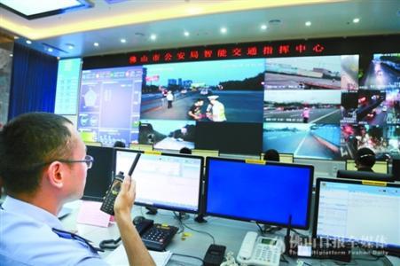 2019中國(雄安)國際智能交通展覽會