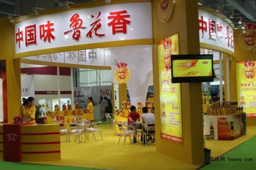 2018第八届上海国际高端食用油及橄榄油产业展览会