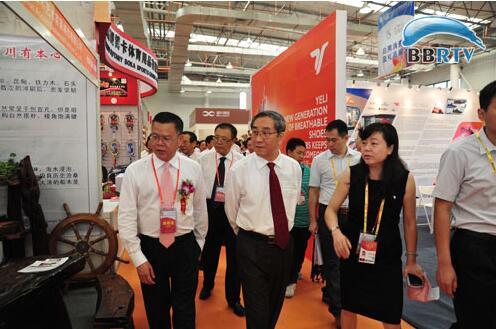 2017年第七届中国国际轻工消费品展览会