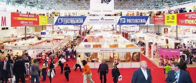 俄罗斯展会——俄罗斯莫斯科秋季家庭用品博览会