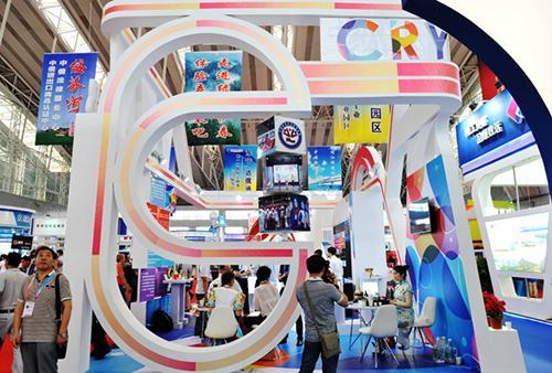 中俄博览会期间,这座城市与俄罗斯合作不断加深