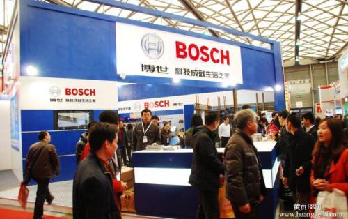 2018上海金融设备技术展览会暨论坛