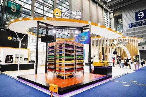 2018中国(成都)国际人工智能零售 暨无人店产业博览会