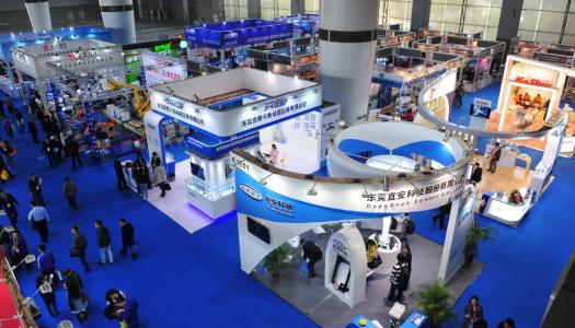 第二十屆廣州國際壓鑄、鑄造及工業爐展