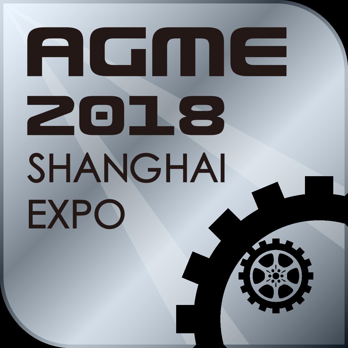 2018上海国际汽车绿色制造产业展览会