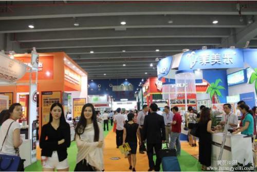 2019中国(上海)国际健身休闲产业博览会