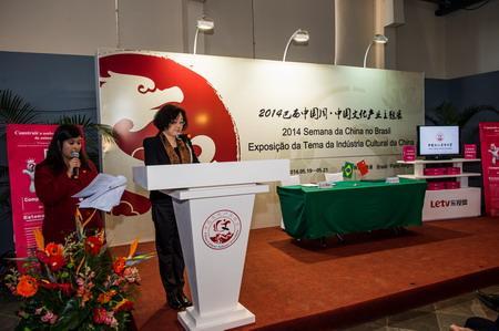 2018第十届海峡两岸(厦门)文化产业博览交易会