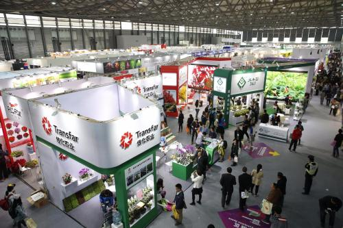 HORTI CHINA亚洲园艺博览会