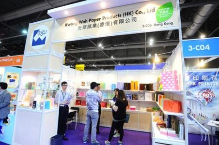 第16届中国(东莞)印刷包装技术展览会