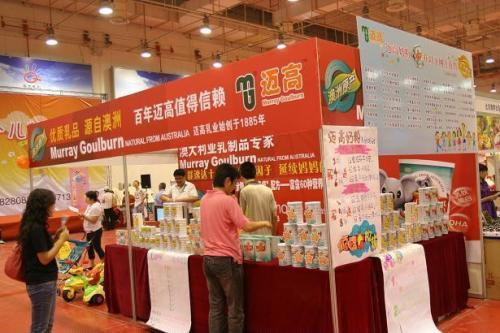 2018中国·青岛国际儿童产业博览会