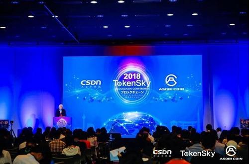 世界区块链大会济州技术大会