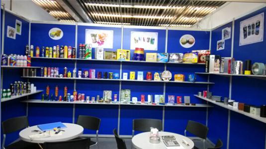 2018 第6届中国国际(义乌)包装工业博览会