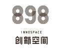 898创新空间