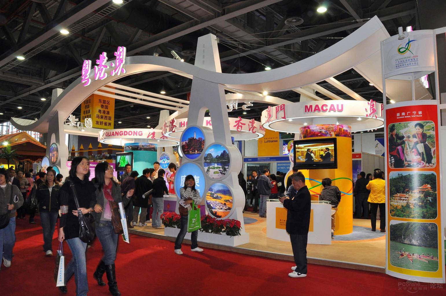 2017武汉国际旅游展