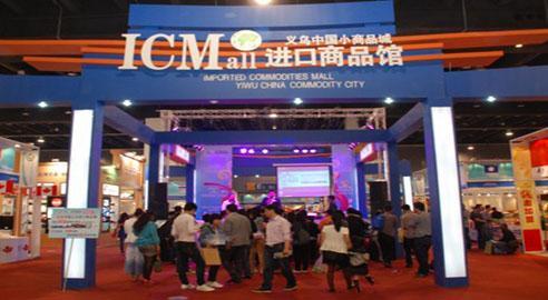 """中国进口博览会有多火?连""""它""""也来蹭热度!"""