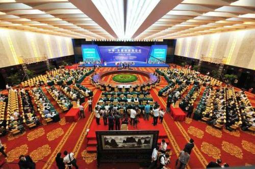 中国—东盟跨境电子商务发展论坛在广西南宁举行