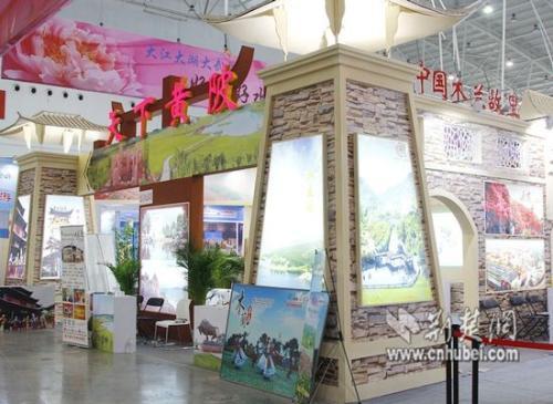 2018中国国际景区用品暨旅游装备博览会