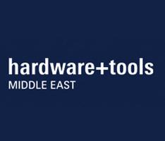2018年中东迪拜国际五金工具展