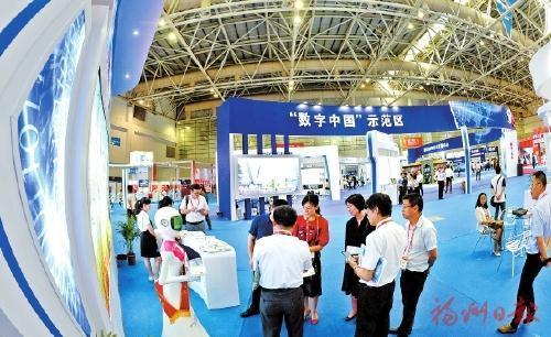2018国际生命健康产业(上海)展览会