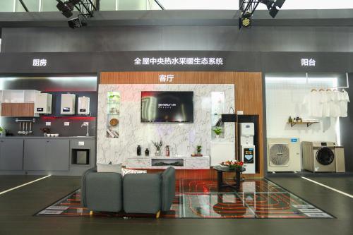第17屆寧波國際紡織面輔料及紗線展覽會