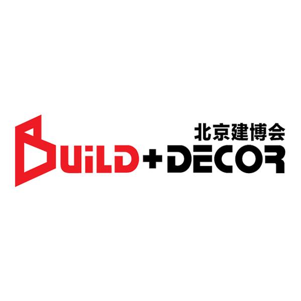 2018年第二十六届中国(北京)国际智能家居展览会