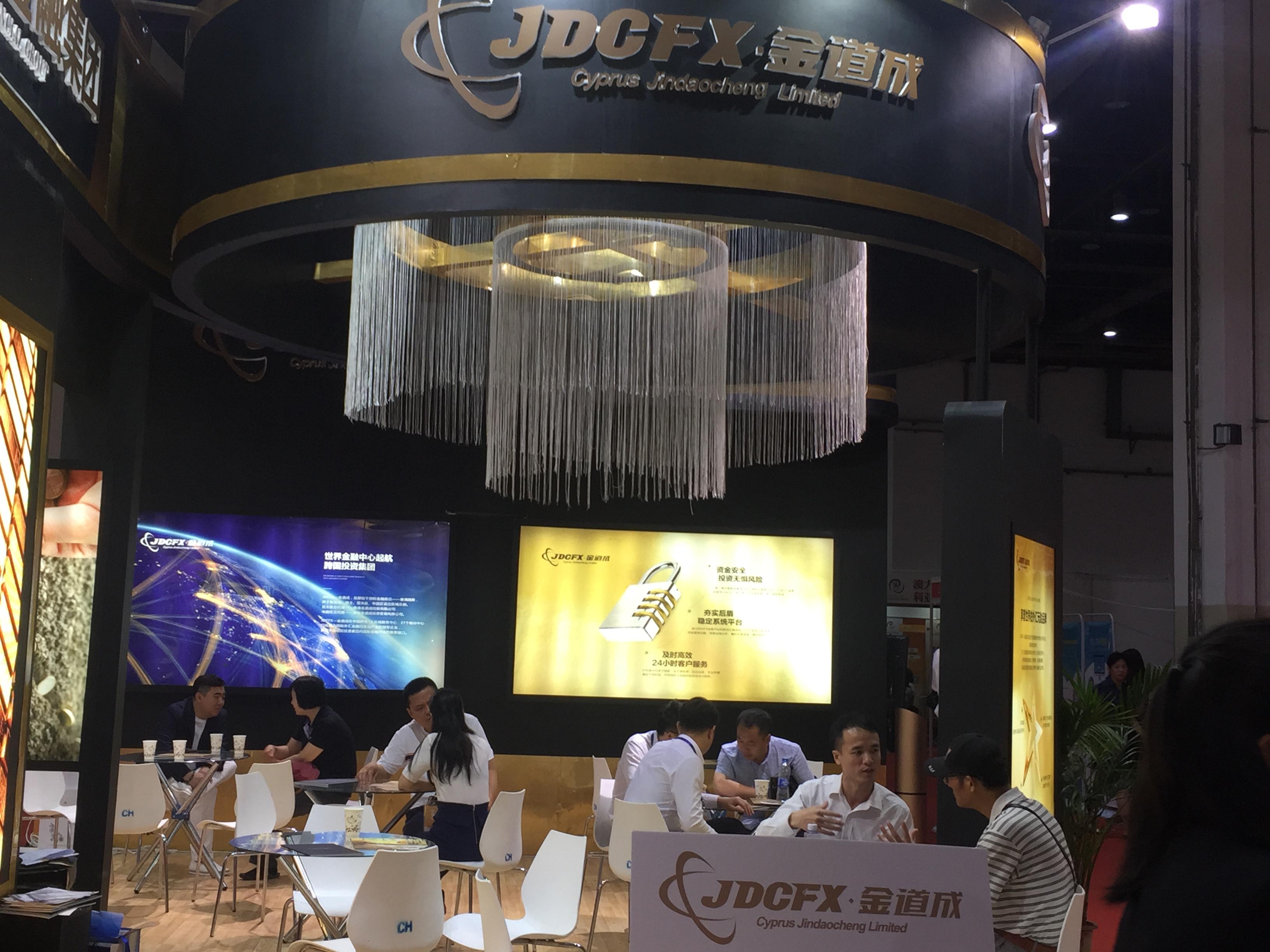 2018上海第22届国际投资理财金融博览会
