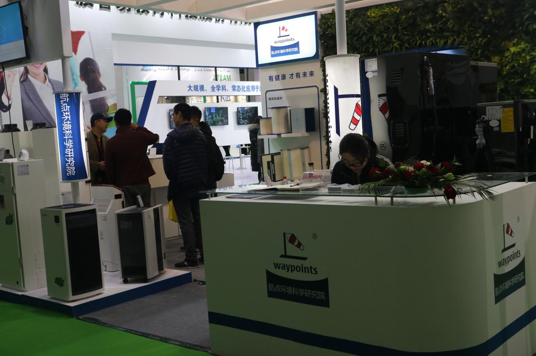 2018第十一届中国国际教育装备及智慧教育展览会