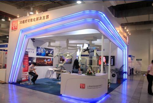 2019第二十七屆中西部(重慶)醫療展