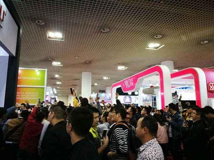2017中国国际两性健康产业博览会(合肥站)