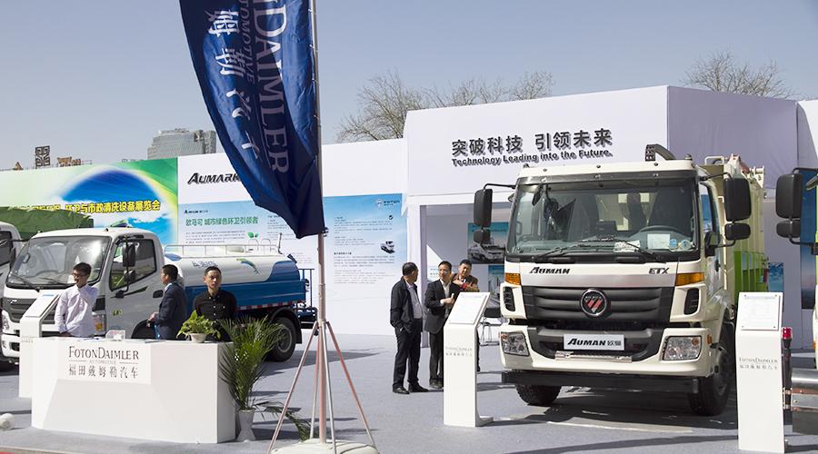 2018京津冀第十九届环保环卫与市政清洗设备设施展览会