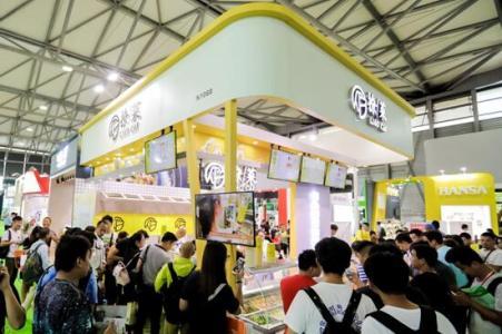 RLBE 2018上海第八届养生品牌博览会