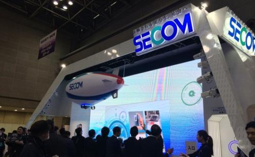 第19屆中國成都國際社會公共安全產品與技術展覽會
