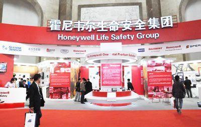 2018年中国(上海)国际应急与消防安全博览会
