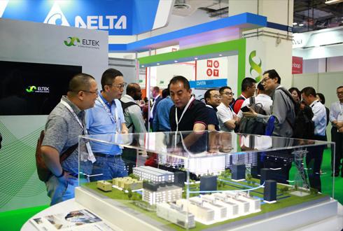 2018年亚洲大数据博览会