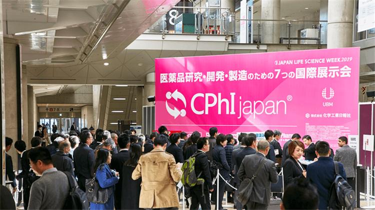 制药展——日本制药展览会