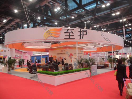 第二十四届上海国际健康养老及康复理疗养生产品展览会暨上海国际智慧健康及移动医疗可穿戴设备展览会