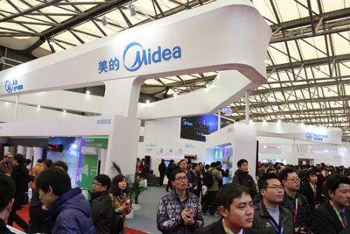 中国郑州家电厨卫及智能泛家居博览会