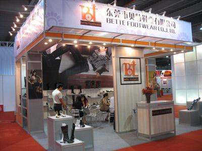 2019上海國際鞋業展覽會