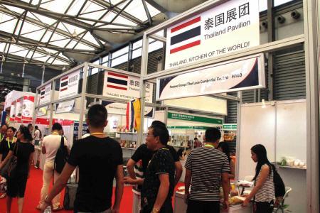 2019CIHIE第25届北京国际健康产业博览会