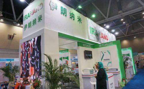AM China 2019第十一届上海国际新材料展览会