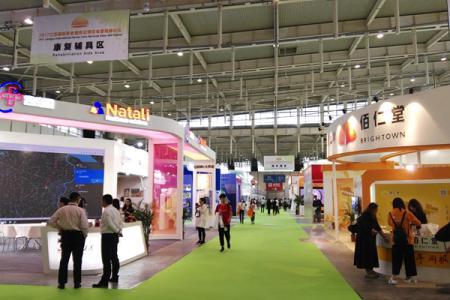 第二十五届北京国际健康养老及康复理疗养生产品展览会暨北京国际智慧健康及移动医疗可穿戴设备展览会
