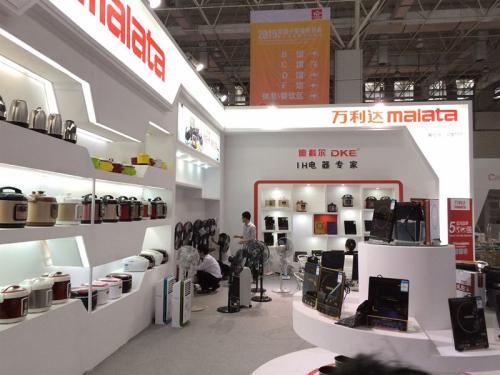 中国(西安)家电厨卫及智能泛家居博览会