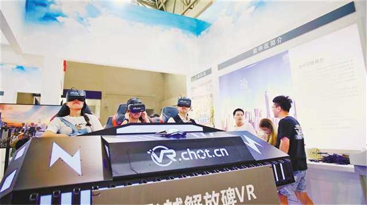 文化展——重慶文化產業博覽會